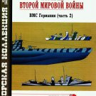 MKL-200510 Naval Collection 10/2005:  WW2 Ships. Kriegsmarine / German Navy
