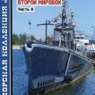 MKL-201301 Naval Collection 01/2013: US submarines of World War II. Part 2