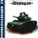BKL-200605 ArmourCollection 5/2006: Sheridan American Light Tank of 1960s