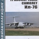 AKL-200711 AviaCollection / AviaKollektsia N11 2007: Ilyushin Il-76 Jet