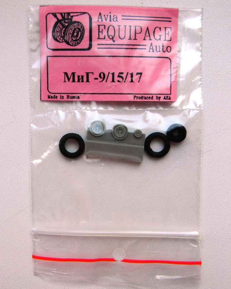 EQG72019 Equipage 1/72 Rubber Wheels for Mikoyan MiG-9