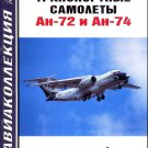 AKL-200610 AviaCollection 10/2006: Antonov An-72 and An-74 Transport Aircraft