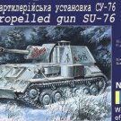 UMD-304 UM 1/72 SU-76 Soviet WW2 SPG model kit