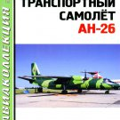 AKL-201407 AviaCollection / AviaKollektsia N7 2014: Antonov An-26 Curl Soviet