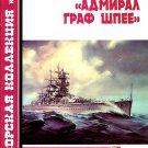 MKL-199705 Naval Collection 5/1997: Admiral Graf Spee German WW2 Heavy Cruiser