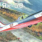 AMO-7269 Amodel 1/72 Yakovlev Yak-50 Soviet Trainer model kit