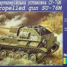 UMD-308 UM 1/72 Su-76M Soviet WW2 Self-Propelled Gun model kit