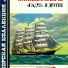 MKL-199803 Naval Collection 3/1998: Windjammers Sailing Ships (Padua and other)