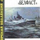 MKL-199701 Naval Collection 1/1997: HMS Belfast  WW2 Royal Navy Light cruiser