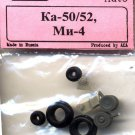 EQG72107 Equipage 1/72 Rubber Wheels for Kamov Ka-50, Ka-52