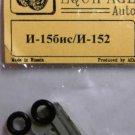 EQG72060 Equipage 1/72 Rubber Wheels forPolikarpov I-15bis ( I-152)