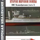 MKL-200305 Morskaya Kollektsia N5 2003: WW2 Ships. Royal Navy. Part 2