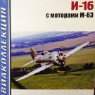 AKL-201505 AviaCollection 5/2015: Polikarpov I-16 Fighters (with M-63 engine)