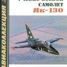 AKL-200609 AviaCollection 9/2006: Yakovlev Yak-130 Russian Modern Jet Trainer