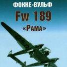 EXP-055 Focke-Wulf FW-189 German WW2 Reconnaissance Aircraft book (Eksprint)