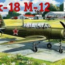 AMO-72198 1/72 Yakovlev Yak-18 M-12 Soviet Two-Seat Military Primary Trainer Air