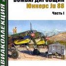 AKL-200906 AviaCollection / AviaKollektsia N6 2009: Junkers Ju-88 German WW2