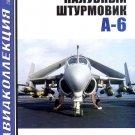 AKL-201002 AviaCollection / AviaKollektsia N2 2010: Grumman A-6 Intruder US Navy