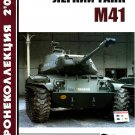 BKL-200802 ArmourCollection 2/2008: M41 Walker Bulldog Light Tank and Variants