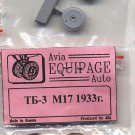 EQG72080 Equipage 1/72 Rubber Wheels for Tupolev TB-3 M-17 (1933) Bomber