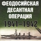 EXP-107 Kerch-Feodosia Landing Operation 1941-1942 (Eksprint Publ.)