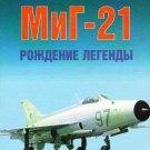 EXP-099 Mikoyan MiG-21 Fghter. The Birth of Legend (Eksprint Publ.)