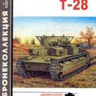 BKL-200101 ArmourCollection 1/2001: T-28 Soviet WW2 Multi-Turreted  Medium Tank
