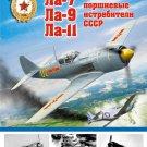 OTH-526  Lavochkin La-7, La-9, La-11 last piston fighters of USSR hardcover book