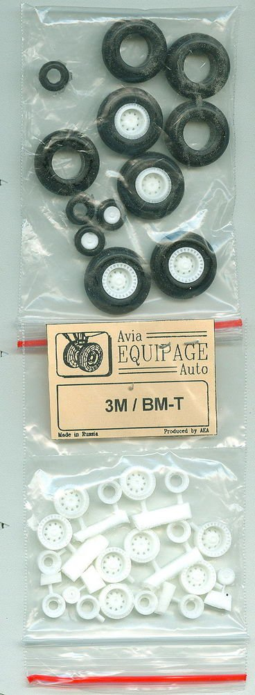 EQG72124 Equipage 1/72 Rubber Wheels for Myasischev 3M/M-4 Bison and VM-T Atlan