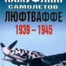 EXP-019 Luftwaffe WW2 Camouflage (1939-1945) book (Eksprint publ.)