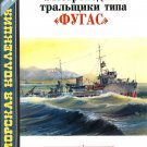 MKL-007 Naval Collection. Special Issue 2/2005: Soviet WW2 Minesweepers Fugas