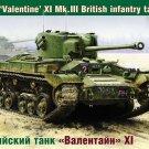 ARK-35032 ARK Model 1/35 MK III Valentine XI British WW2 Infantry Tank model kit
