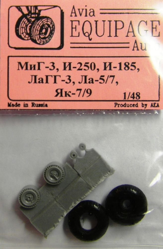 EQG48067b Equipage 1/48 Rubber Wheels for LaGG-3 (after 7 ser.)