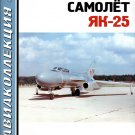 AKL-201405 AviaCollection 5/2014: Yakovlev Yak-25 Flashlight Soviet Jet Fighter
