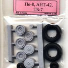 EQG72094 Equipage 1/72 Rubber Wheels for Petlyakov Pe-8 WWII Heavy Bomber