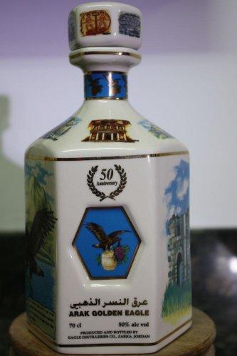 Unusually Beautiful Porcelain Bottle Arabic Jordan Arak Golden Eagle 50 RARE