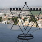 Judaica Vintage Magen David Simply Metal Menorah Israel Hanukkah Lamp Collectibl