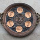 Passover Seder Plate Tray Matzo Brass Copper Pesach Kosher Judaica Israel 12""