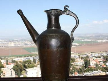 """Large and Heavy Gorgeous Antique 19th Islamic Persian 12"""" Copper Water Jug Pot"""