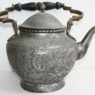 "Large 13"" Antique Persian Hand Forged Kettle Pot Isfahan Ornate 1800's Tinned"