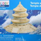 Creatology Wooden Puzzle: Temple of Heaven 3-D Wood Puzzle Ages 3+