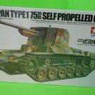 Tamiya 35095 1/35 Japan Type1 75mm Self Propelled Gun BRAND NEW SEALED