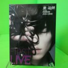 Chinese MANDARIN POP Taiwan Jam Hsiao 蕭敬騰 FIRST LIVE 2CD DVD NEW Sealed cd993