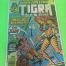 1976 Marvel Chillers #6 Tigra First Print FREE SHIPPING