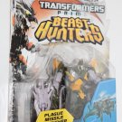 TRANSFORMERS PRIME Beast Hunters HARDSHELL COMMANDER CLASS NEW SEALED