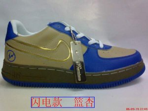 Nike Air Force 1 - Brown/Blue/Gold Suede Low