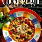 Cooking Light Cookbook 1996 (Cooking Light Annual Recipes)