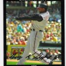 KEN GRIFFEY JR 2007 Topps Chrome REFRACTOR Insert Card #186 Cincinnati Reds FREE SHIPPING