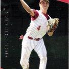 ADRIAN CARDENAS 2006 Tristar Prospects Plus Pro Debut ROOKIE Card # 31 Philadelphia Phillies