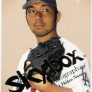 HIDEO NOMO 2004 Skybox Autographics Baseball Card #45 Los Angeles Dodgers FREE SHIPPING